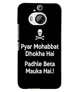 EU4IA HINDI -ENGLISH QUOTE MATTE FINISH 3D Back Cover Case For HTC ONE M9 PLUS - D066
