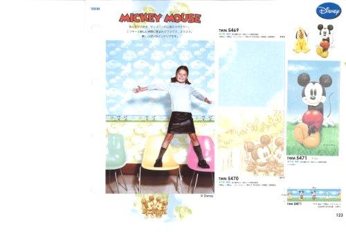 『ミッキーマウス12883』ディズニー壁紙(のりなしタイプ/壁・天井用)50m巻×1本