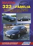 Mazda 323 / Familia. Modeli 1994-1998 gg. vypuska s benzinovymi dvigatelyami. Ustroystvo, tehnicheskoe obsluzhivanie i remont