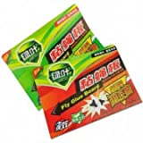 5Pcs Strong Flies Traps Bed Bugs Sticky Board Catching Aphid Insects Killer Whitefly Thrip