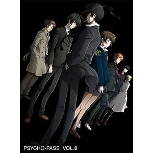 PSYCHO-PASS サイコパス VOL.8 (初回生産限定版)【DVD】