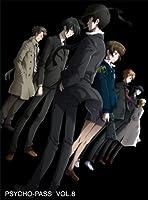 PSYCHO-PASS サイコパス VOL.8 (初回生産限定版/2枚組)【Blu-ray】
