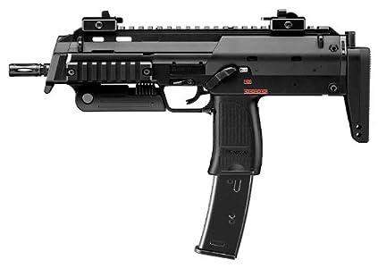 MP7A1 (18歳以上ガスブローバックマシンガン)