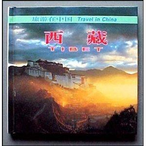Travel in China Tibet