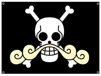 One Piece: Gold Roger Pirates Flag Wall Scrolls