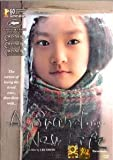 A Brand New Life (2009) Beautiful Korean Drama [Eng Subs] DVD