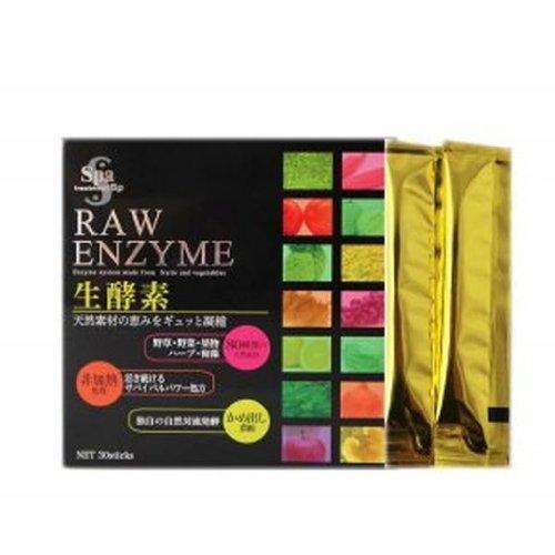 スパトリートメント生酵素 RAW ENZYME
