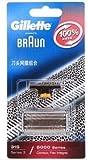 Braun Razor Replacement Foil & Cutter Cassette series 5000 31S ---pour 5610 5611 5612 5613 5663 5704 5705 5720---31S