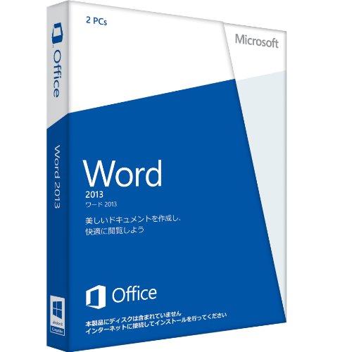 Microsoft Office Word 2013 通常版 [プロダクトキーのみ] [パッケージ] [Windows版](PC2台/1ライセンス) -