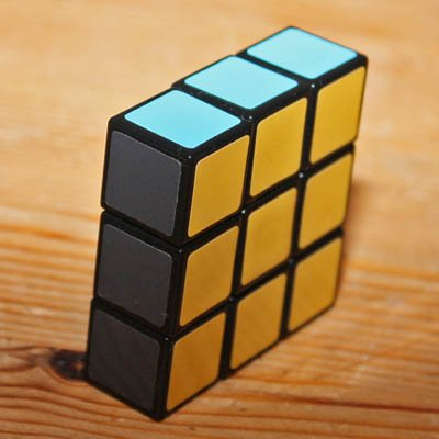 KMG Cube 1x3x3 (difficulty 7 of 10) - 1