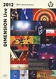 LIVE DVD『DIMENSION Live 2012 ~20th Anniversary~』