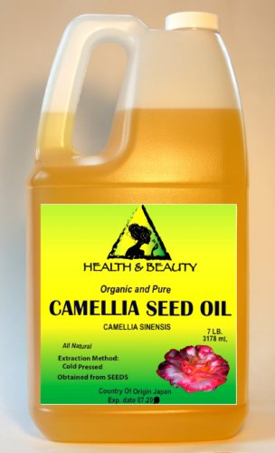 Camellia / Camelia Seed Organic Carrier Oil Cold Pressed 100% Pure 128 oz, 7 LB, 1 gal