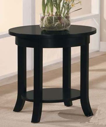 End Table Contemporary Style Black Finish