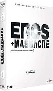 Eros + Massacre [Édition Collector]