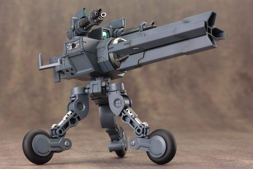 M.S.G モデリングサポートグッズ ヘヴィウェポンユニット08 セントリーガン