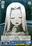 """ヴァイスシュヴァルツ """"母親のカン""""アイリスフィール(パラレル)/Fate/kaleid liner プリズマ☆イリヤ ツヴァイ!(PISE24)/ヴァイス"""