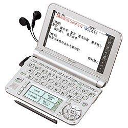 シャープ 電子辞書 「ブレーン」(生活総合モデル、100コンテンツ収録) PW-A7400S(シルバー系)