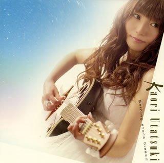 Shining stars bless☆(初回限定盤)(DVD付)