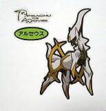 ポケモン デコキャラシール 【 第102弾 】 アルセウス ( 名緑 )