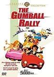 激走!5000キロ / The Gumball Rally