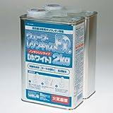 ウェーブ・レジンキャストEX ( ノンキシ ) 2kg ホワイト