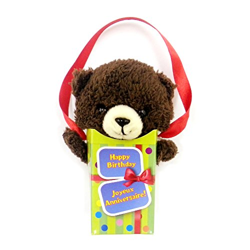 Gund 11cm Pookie Pocket Happy Birthday