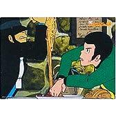 一番くじ ルパン三世 カリオストロの城 G賞 ビジュアルマット ルパン&次元(スパゲッティ争奪戦) 単品