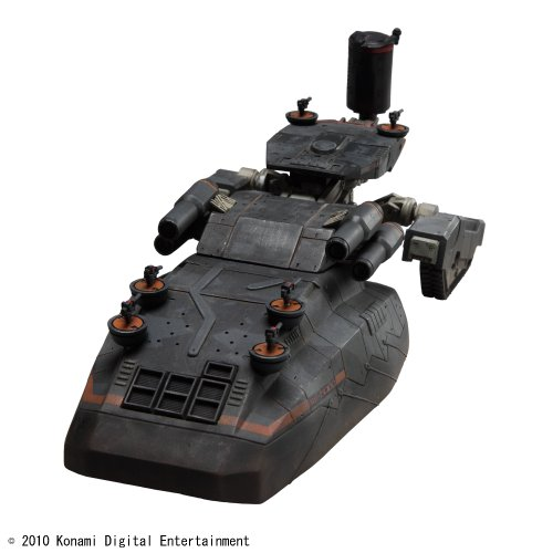 metal-gear-solid-peace-walker-pupa-play-arts-vol-2