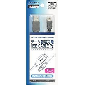 【クリックで詳細表示】PlayStation Portable用データ転送USBケーブル: ゲーム