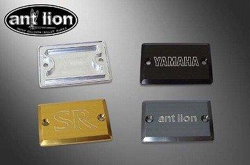 アントライオン(antlion) マスターシリンダーキャップ 文字:YAMAHA チタンゴールド SR400(01-08)キャブレター車専用 23006-TG