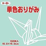 単色折紙15.0CM 121
