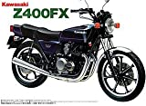 1/12 ネイキッドバイク No.04 カワサキ Z400FX