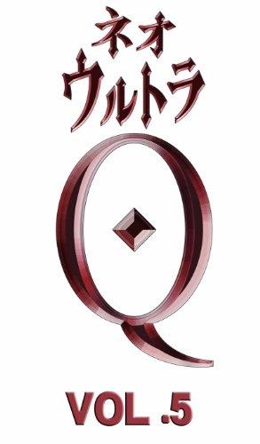 ネオ・ウルトラQ VOL.5 [Blu-ray]