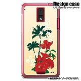 HTC J ISW13HTハード ケース カバー ジャケット/1174_ハワイアン-ハイビスカス/CR