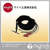 マイト工業 MT-300APW 水冷TIGトーチ 4m (WP18-12-AA)