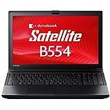 東芝 Dynabook Satellite PB554MBB4R7HA71 Windows7 Professional 32/64Bit Corei5 4GB 500GB DVDスーパーマルチ 無線LAN IEEE802.11a/b/g/n Bluetooth USB3.0 10キー付キーボード Microsoft Office Personal 2013 15.6型液晶搭載ノートパソコン Windows8.1 Proリカバリメディア付でOS入替可