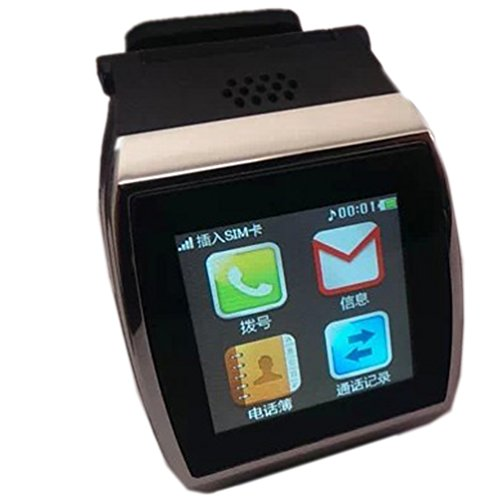 """1.55""""Led Capacitive Touch Screen Upro Bluetooth Smart Watch For Iphone Smart Phone Ios Android Apple Iphone 4/4S/5/5C/5S Android Samsung S2/S3/S4/Note 2/Note 3 Htc Sony(Gold)"""
