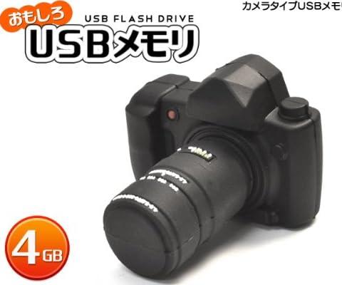 おもしろUSBメモリ■ カメラタイプ