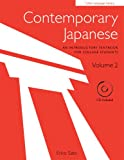 Contemporary Japanese: An Introductory Textbook For College Students Volume 2