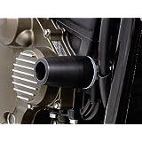 デイトナ(DAYTONA) 車種専用エンジンプロテクター 【ZRX1100/1200R(全年式)】 79942