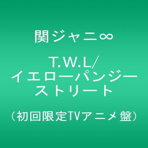 【torrent】【JPOP】関ジャニ∞ - T.W.L /イエローパンジーストリート[zip]