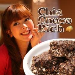 チアチョコリッチ ダイエットチョコレート