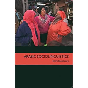 Amazon.com: Arabic Sociolinguistics: Topics in Diglossia, Gender ...
