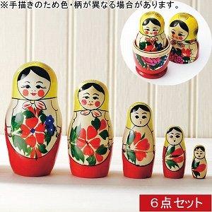 マトリョーシカ人形(6点セット)