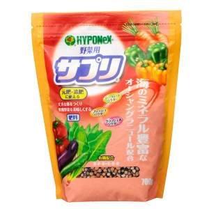 ハイポネックス 野菜用サプリ 700g