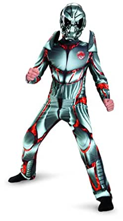 Alien Warrior Classic Kids Costume