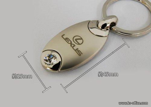 【レクサス】キーホルダー(種類D-17) 米国LEXUSディーラー品