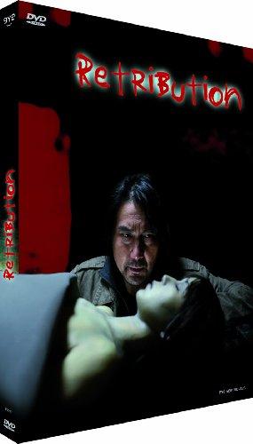 J-Horror - Retribution - Sakebi