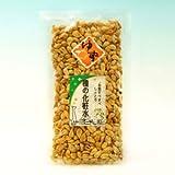 柚子の種子(ゆず・手作り化粧水素材)100g 島根県産