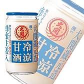 大関 冷涼甘酒 180g瓶カップ×30本×2ケース(60本)